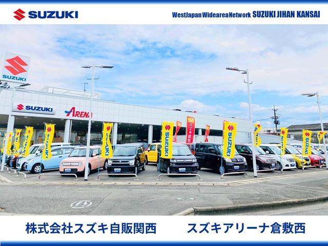 (株)スズキ自販関西 倉敷営業所