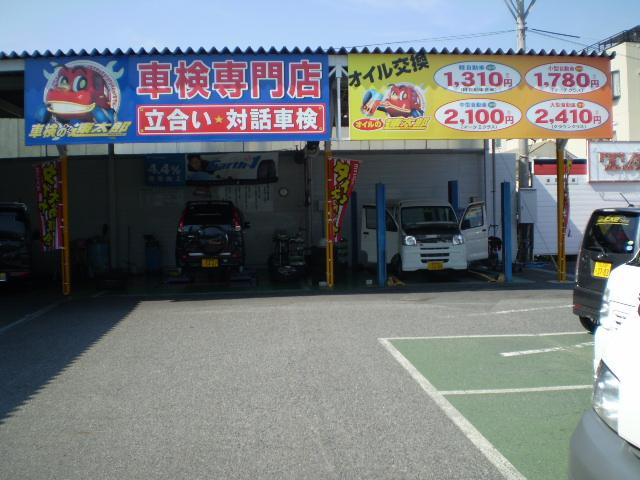 ヤマネモータース TAX岡山(5枚目)