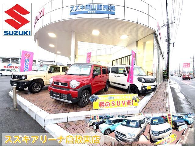 スズキ岡山販売(株) 倉敷東店