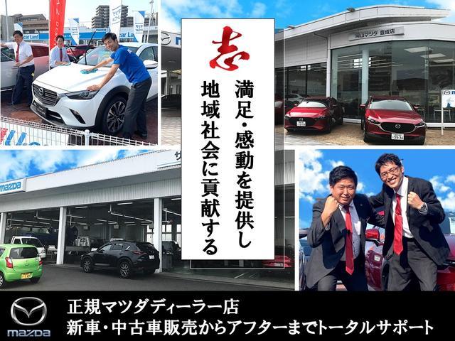 (株)岡山マツダ 豊成店
