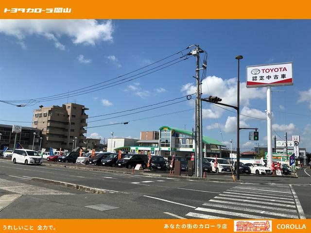 トヨタカローラ岡山(株)トヨタ認定中古車 岡山店