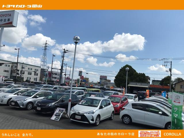 トヨタカローラ岡山(株)トヨタ認定中古車 岡山店(4枚目)