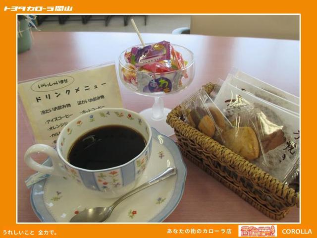 トヨタカローラ岡山(株)トヨタ認定中古車 岡山店(6枚目)