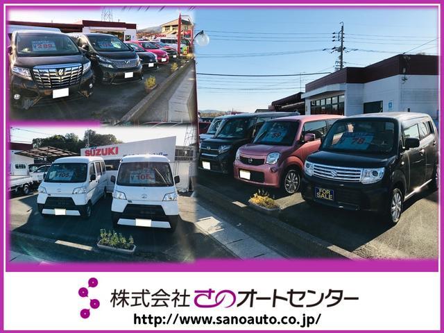 新車中古車販売からお車の買取も承ります。査定はもちろん無料!