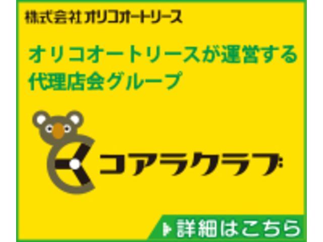 (株)カーセンターカワサキ(3枚目)