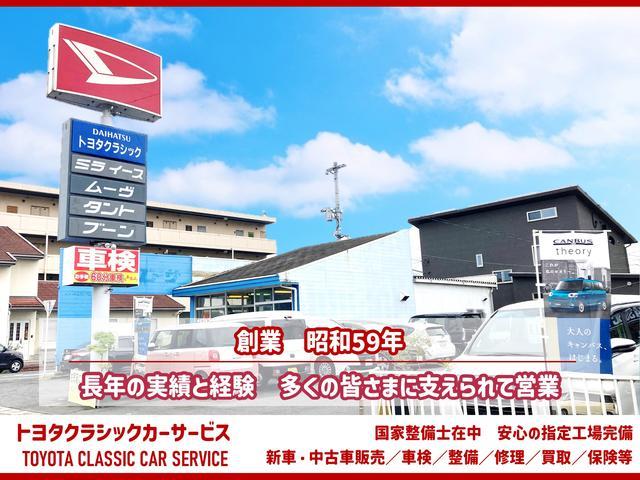 (株)トヨタクラシックカーサービス(1枚目)