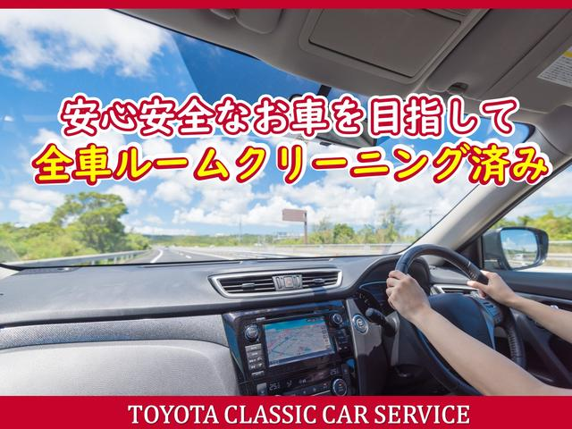 (株)トヨタクラシックカーサービス(3枚目)