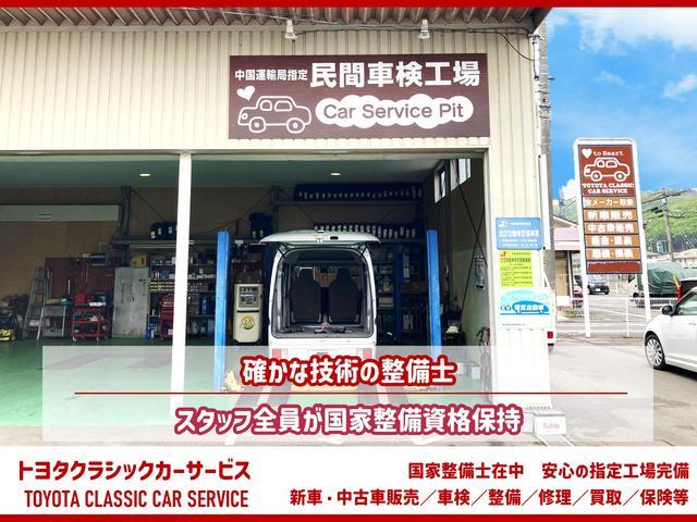 (株)トヨタクラシックカーサービス(5枚目)