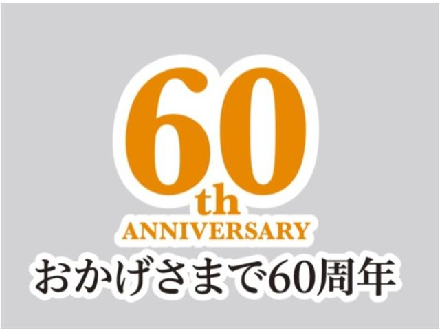 トヨタカローラ岡山(株)トヨタ認定中古車 平島店(3枚目)