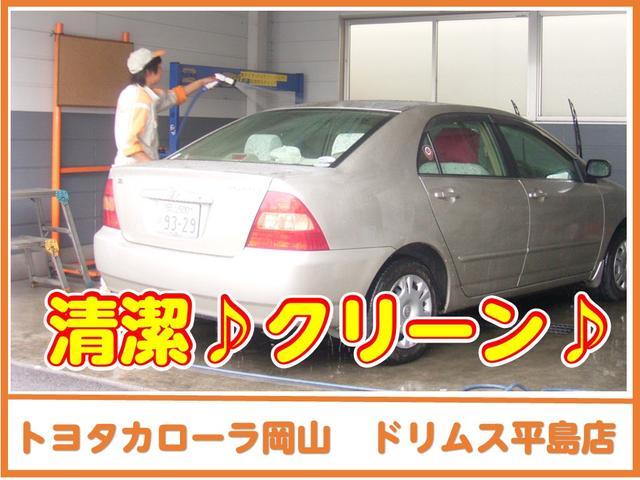 トヨタカローラ岡山(株)トヨタ認定中古車 平島店(5枚目)