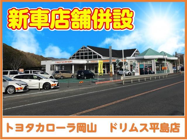 トヨタカローラ岡山(株)トヨタ認定中古車 平島店(6枚目)