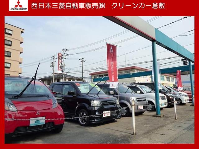 西日本三菱自動車販売(株) クリーンカー倉敷(2枚目)