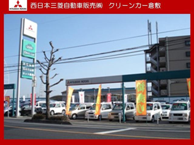 西日本三菱自動車販売(株) クリーンカー倉敷(3枚目)