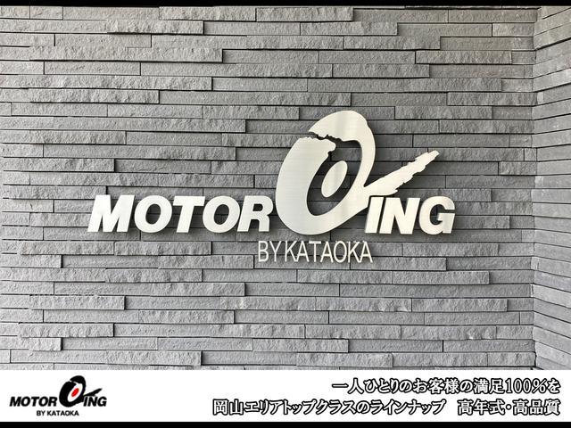 モータリング バイ カタオカ (株)