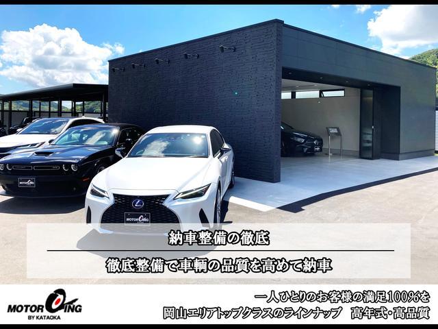 モータリング バイ カタオカ (株)(4枚目)