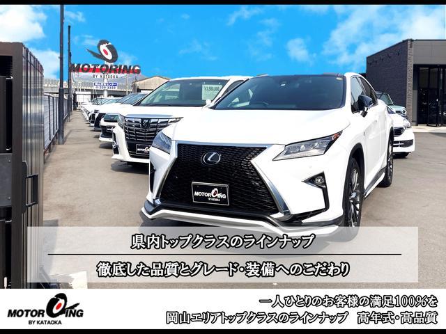 モータリング バイ カタオカ (株)(5枚目)