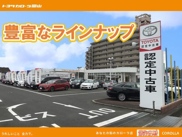 トヨタカローラ岡山(株)トヨタ認定中古車 倉敷店(2枚目)
