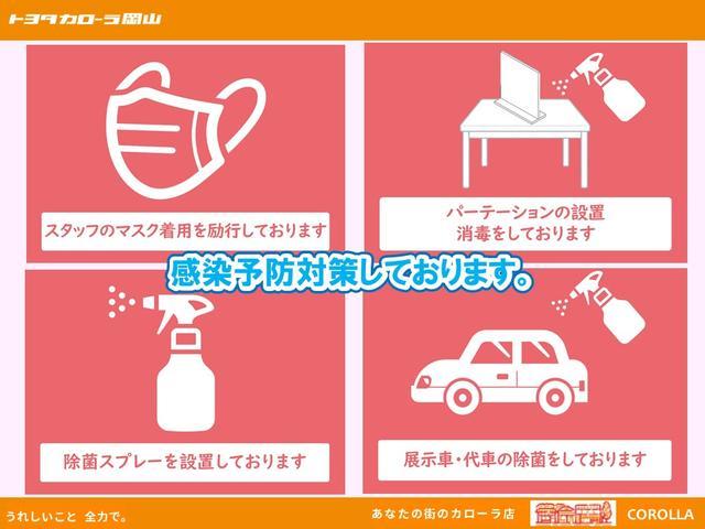 トヨタカローラ岡山(株)トヨタ認定中古車 倉敷店(5枚目)