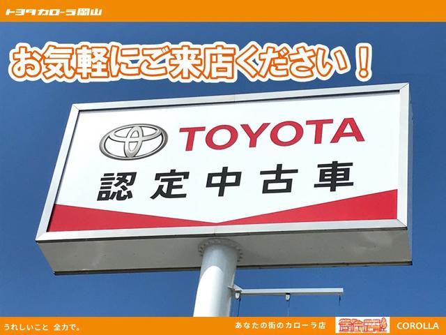 トヨタカローラ岡山(株)トヨタ認定中古車 倉敷店(6枚目)