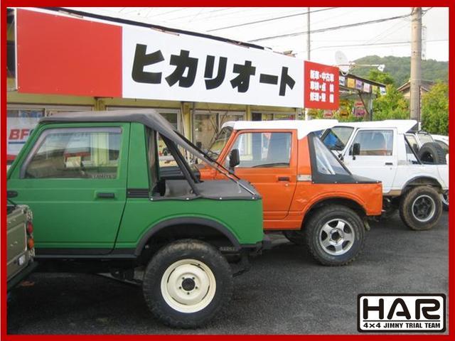 この看板が目印です☆車(特にジムニー)の事なら何でもお問い合わせ下さい☆086−456−8611まで