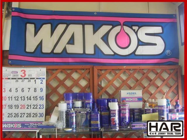WAKO'Sの商品も多数取り扱っております☆車のお手入れもやっぱり大切ですよね♪