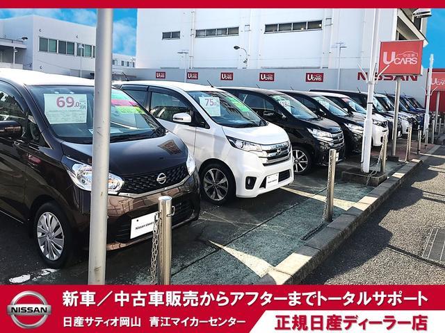 (株)日産サティオ岡山 青江マイカーセンター(2枚目)