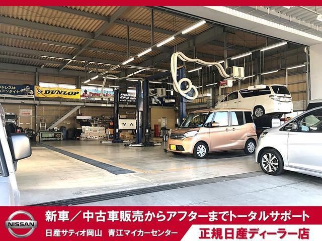 (株)日産サティオ岡山 青江マイカーセンター(3枚目)