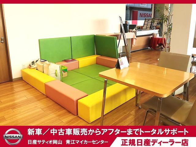 (株)日産サティオ岡山 青江マイカーセンター(4枚目)