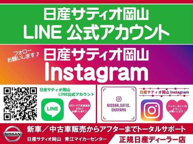 (株)日産サティオ岡山 青江マイカーセンター(6枚目)
