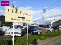クラブスポーツ