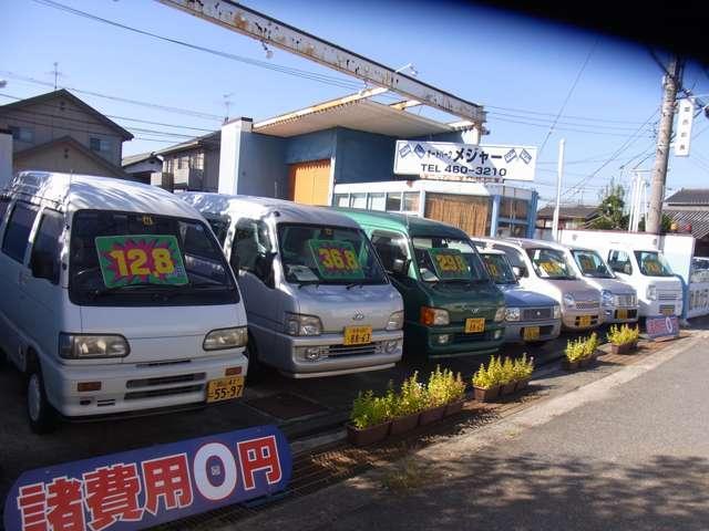 倉敷市の格安中古車店です。仕入れから整備、車の仕上げと1つづつ丁寧に行っています。