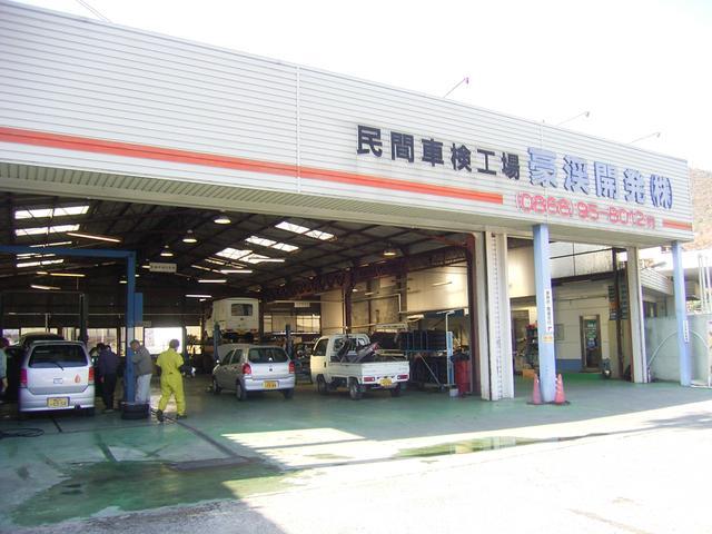 ・・・・民間車検工場・・・・お車の車検・板金・一般修理・中古車納車点検・アフターフォローしています。