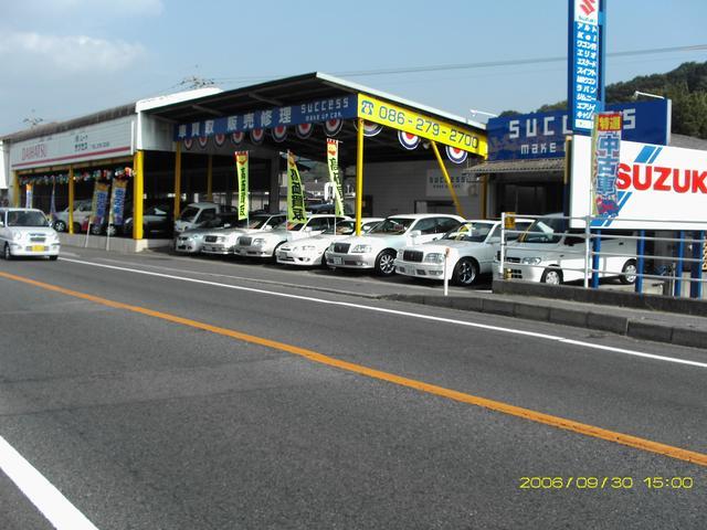 [岡山県]シャイニングカー サクセス