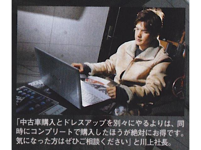 代表兼店長の川上です(*^▽^*)多趣味で車の他にもゲームアニメマンガ好きです♪