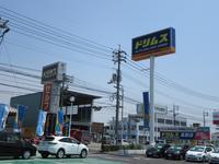 トヨタカローラ岡山(株)ドリムス高屋店