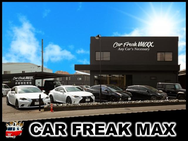 Car Freak MAX