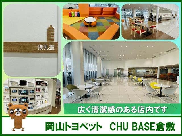 岡山トヨペット(株)M.ステージ倉敷(4枚目)
