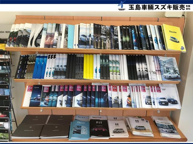 玉島車輌スズキ販売(有)(6枚目)