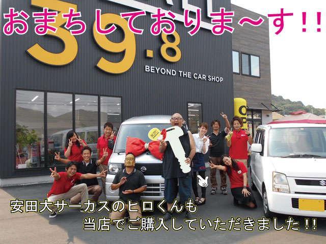 軽39.8万円専門店 軽モール (株)mountook(4枚目)
