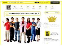 軽39.8万円専門店 軽モール (株)mountook