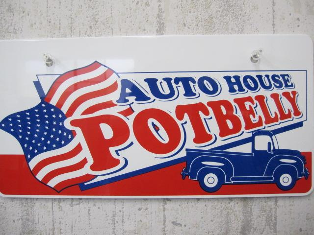 AUTO HOUSE POTBELLY(1枚目)