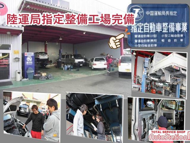 (有)Auto Station R オートステーションR(2枚目)