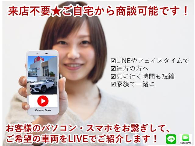 (有)Auto Station R オートステーションR(3枚目)