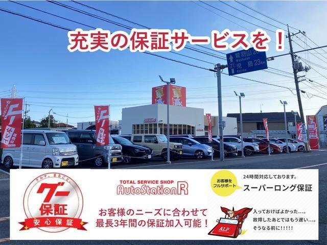 (有)Auto Station R オートステーションR(5枚目)