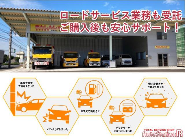 (有)Auto Station R オートステーションR(6枚目)