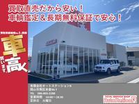 (有)Auto Station R オートステーションR