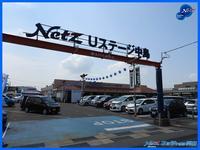 ネッツトヨタ岡山(株)Uステージ倉敷中島