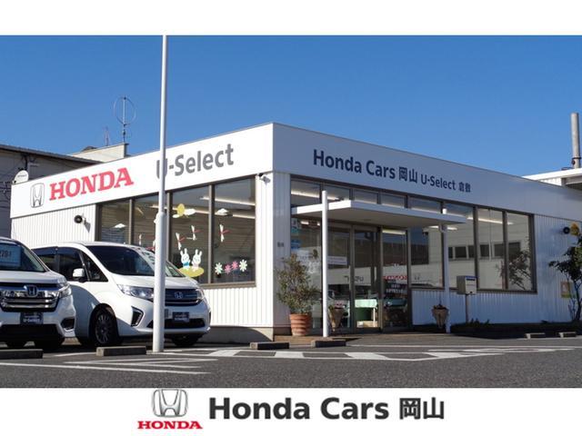 Honda Cars 岡山U-Select 倉敷