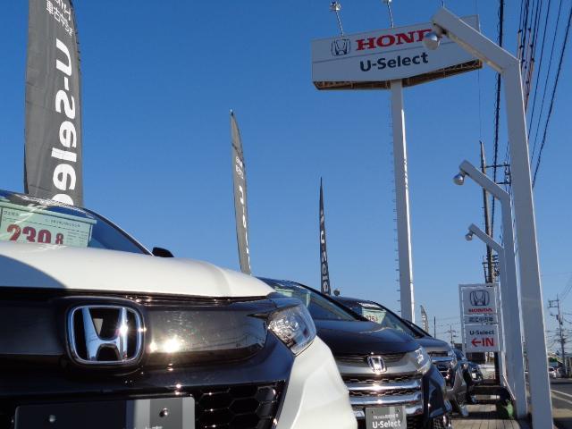 Honda Cars 岡山U-Select 倉敷(2枚目)