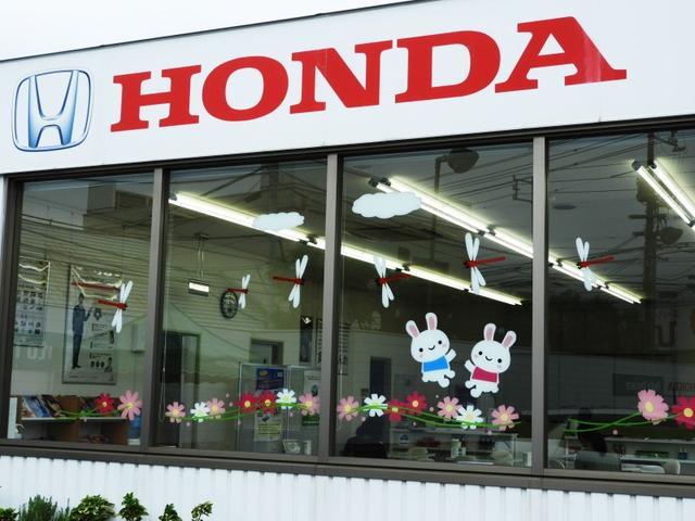 Honda Cars 岡山U-Select 倉敷(6枚目)